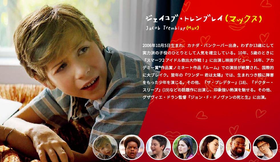 グッド・ボーイズ DVD