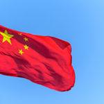 中国アプリ制限
